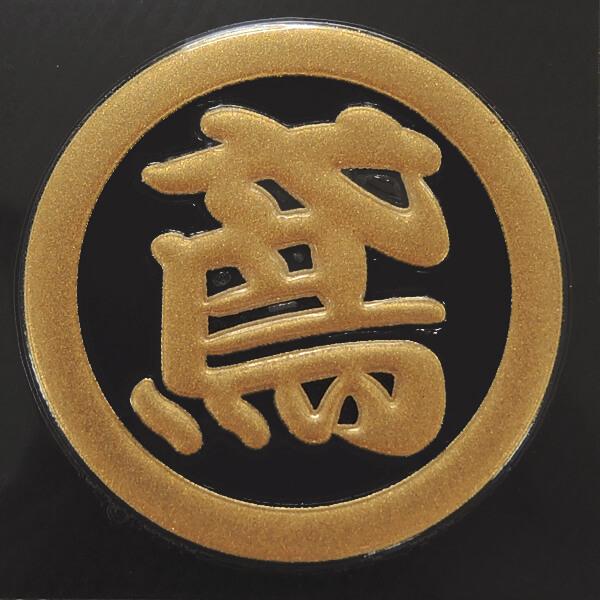 日本の芸術的な美術館ベスト10