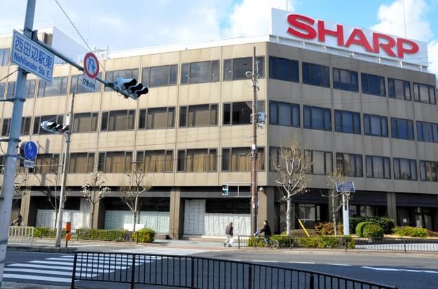 シャープの本社解体始まる!跡地に建つのは家具販売大手ニトリ!