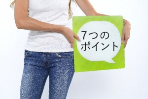 加速する問題から生まれる空き家ビジネス【民泊】