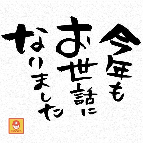 鳥取で不発弾発見! 住宅解体現場で不発弾1発 住民が避難!