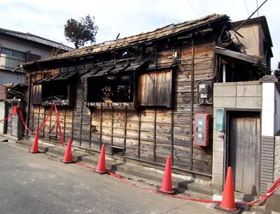 家屋が火災に遭ったときは どうしたらいいか?