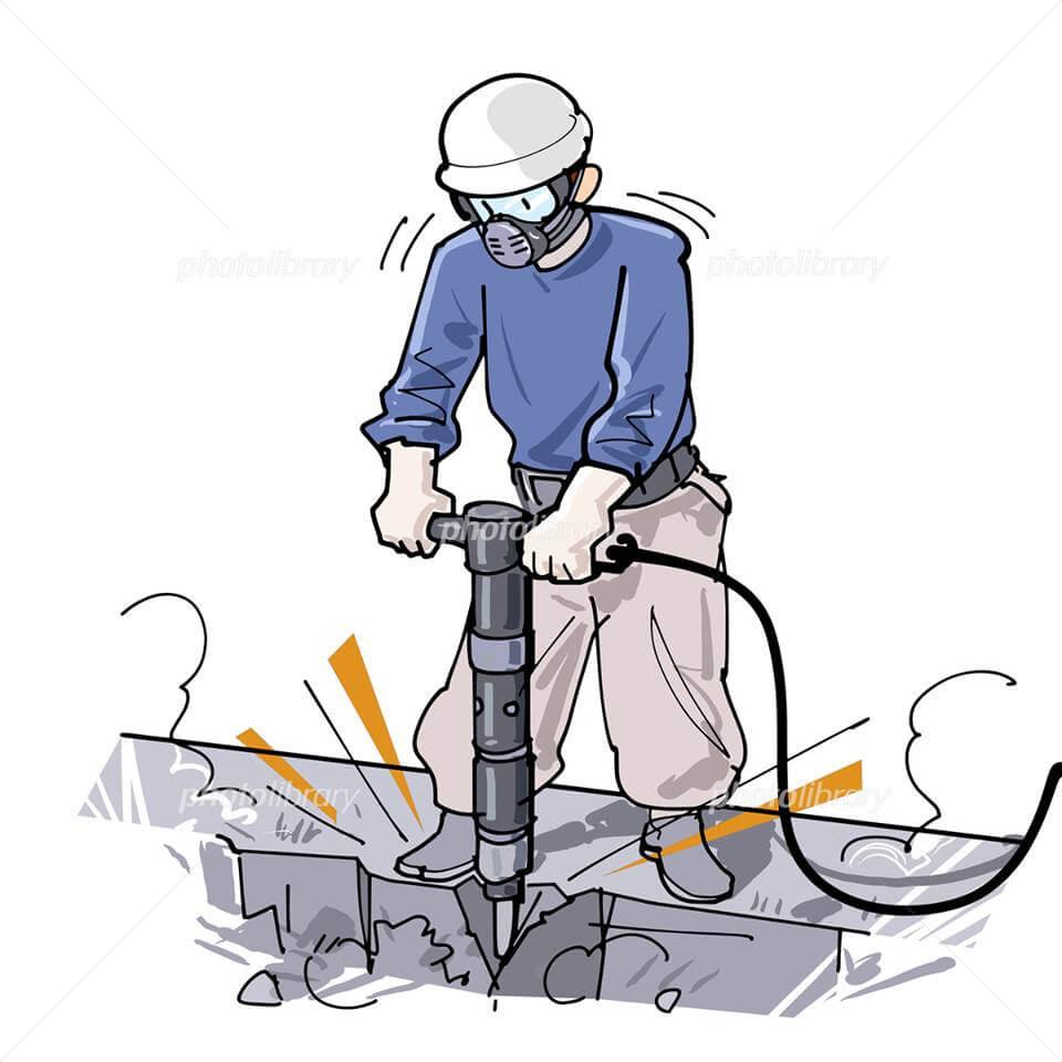 解体工事に出てくる用語 ① 『はつり』