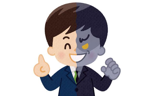 """【ご注意!】悪質な解体業者が行う""""ミンチ解体""""とは?"""